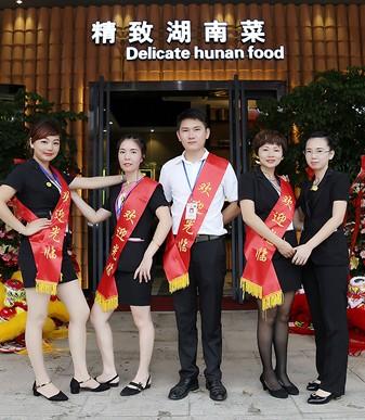 精致湖南菜,佛山商业摄影